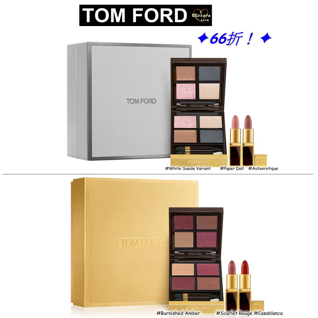 EUstore現貨►Tom Ford四色眼影White Suede Variant/06 Burnished Amber