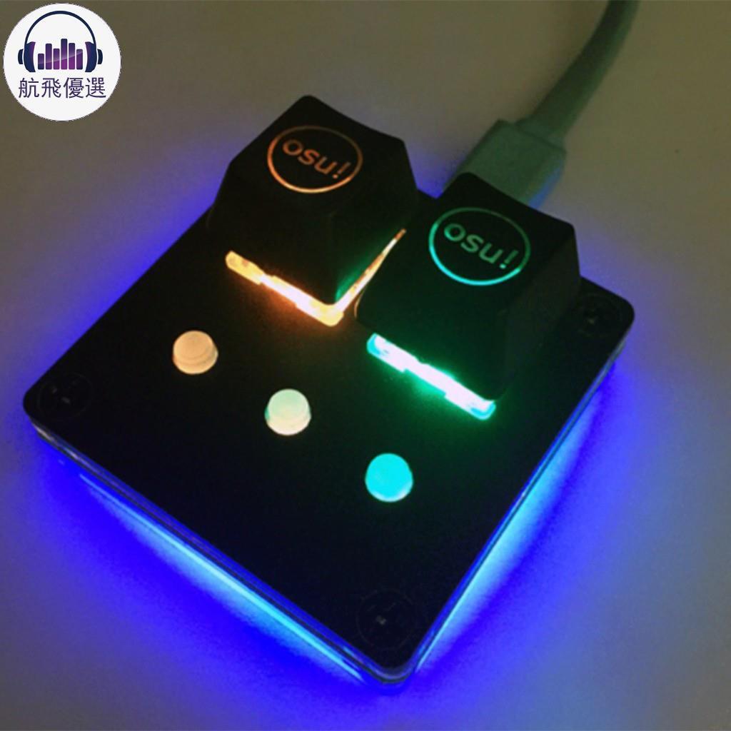 的AmusingKeypad V3.1 osu!鍵盤可編程鍵盤CherryRGB-Switch ✨Wshop【韓飛優選】