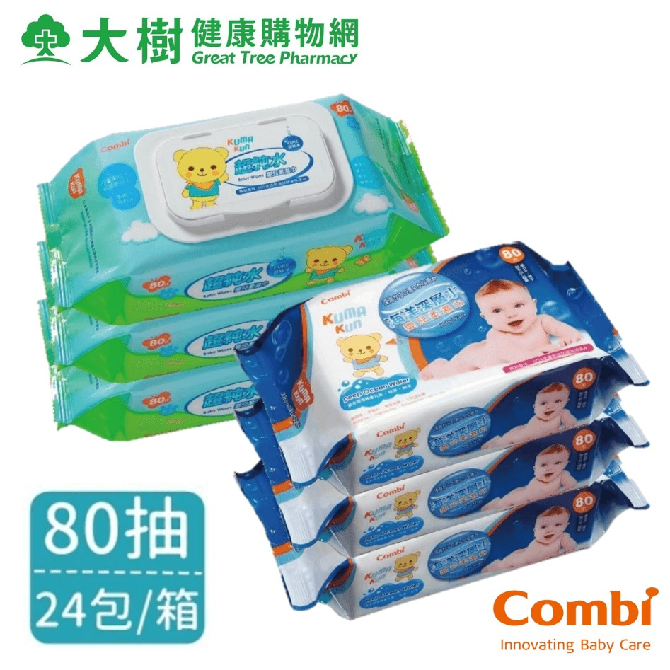 Combi Kuma Kun 超純水/海洋深層水嬰兒柔濕巾 濕紙巾 80抽x24包/箱 大樹