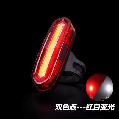 【雜貨鋪】紅光/白光雙色 帶兩側黃光 USB 充電 可當前燈 尾燈警示燈 內建鋰電池 高亮120流明 後燈 車尾燈