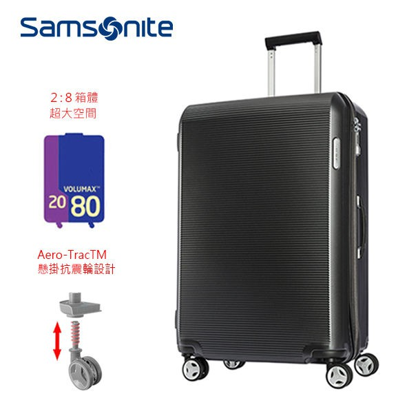 Samsonite 新秀麗 ARQ AZ9 30吋行李箱 抗震輪 2:8比例 胖胖箱 大容量 PC材質