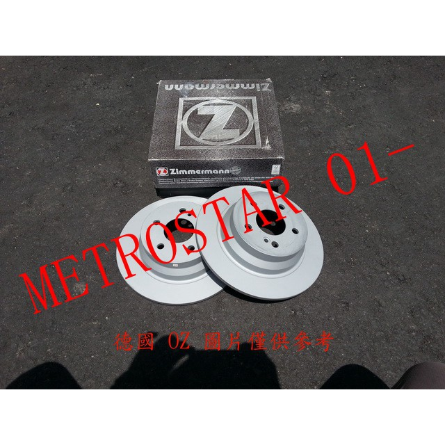METROSTAR,JAGUAR X-TYPE 01- 前煞車盤.前碟盤(一組2片裝)