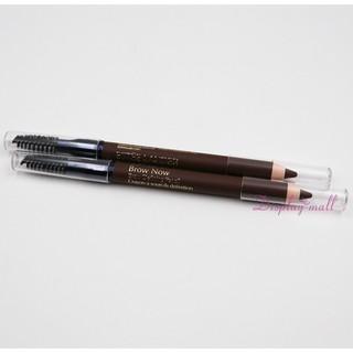 Estee Lauder雅詩蘭黛好命塑型眉膠筆0.8g原廠公司正貨週年慶特惠價133元Display 桃園市