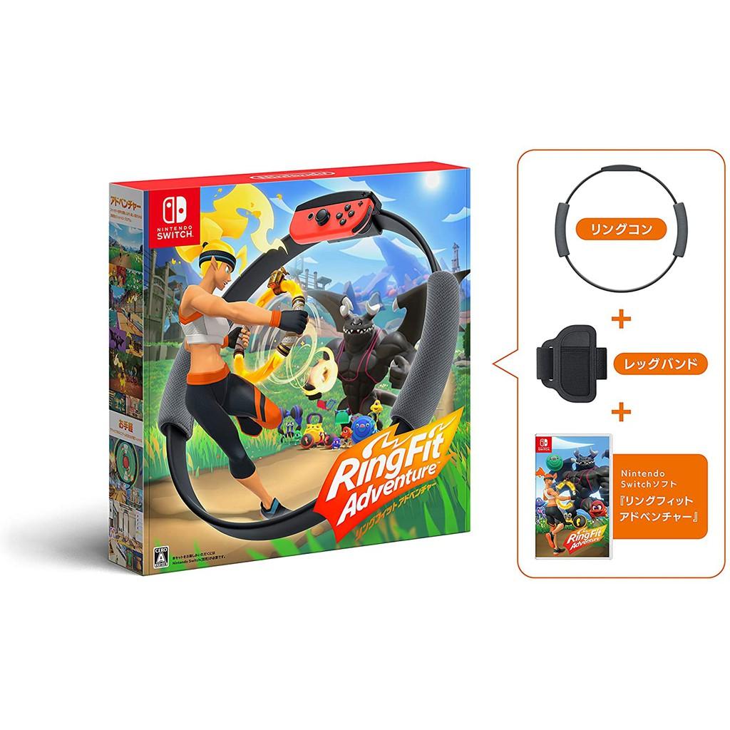 【日本代購在大阪】日版原廠 Nintendo Switch 健身環大冒險 現貨 日本直送