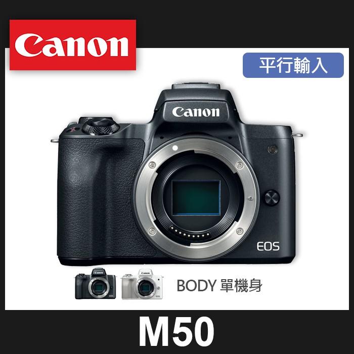 【補貨中10909】平行輸入 Canon EOS M50 單機身 Body 無反微單  屮R3