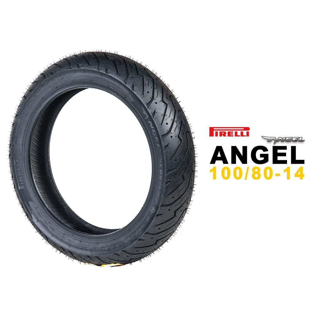 PIRELLI 倍耐力 ANGEL SCOOTER 天使胎 100/80-14