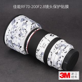 佳能CanonRF70-200mm F2.8 L IS USM鏡頭保護貼膜貼紙貼皮迷彩3M