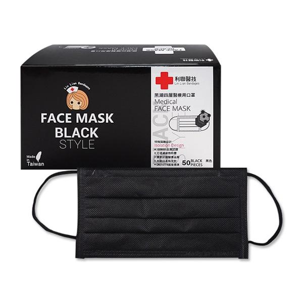 LinLianBandages利聯醫技 黑潮四層醫療用口罩盒裝50入黑色成人口罩【小三美日】MD雙鋼印 D160708