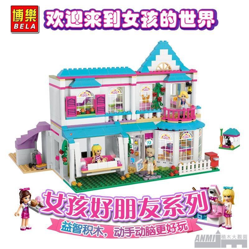 ANMI積木#兼容樂高諾高女孩好朋友系列斯蒂芬妮的房子41314積木玩具01014