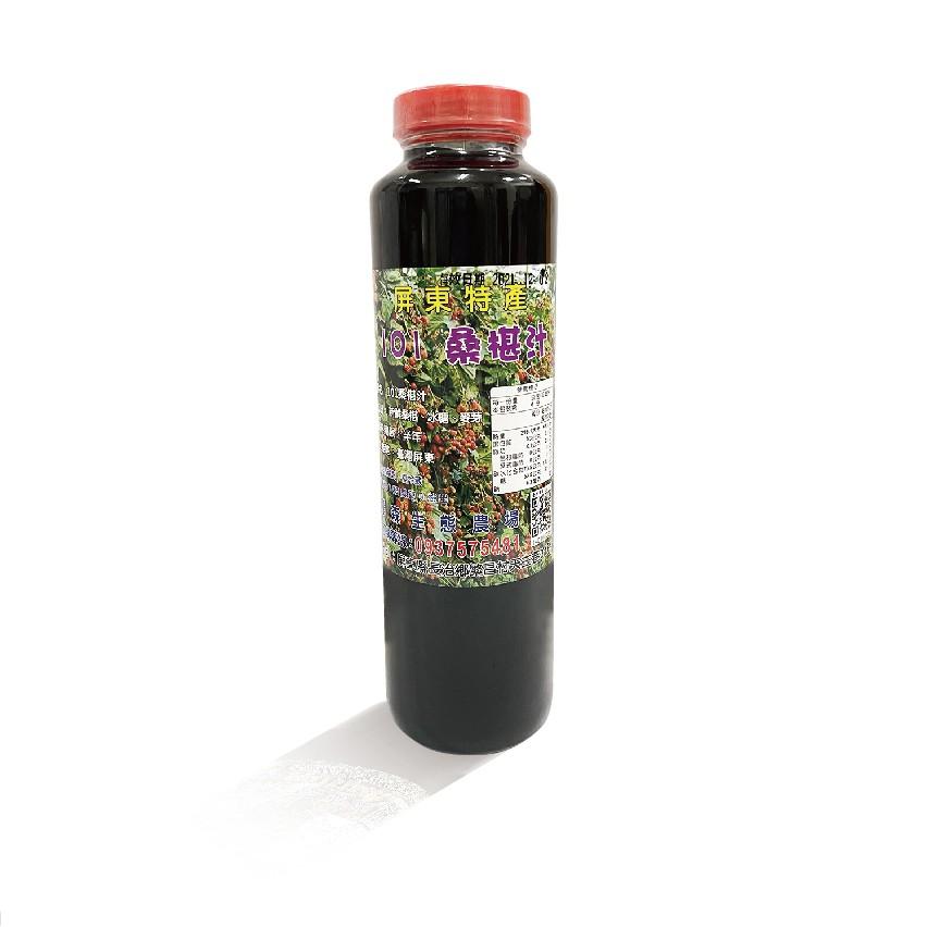 [無農藥 無化肥] 友善種植 桑椹汁 600ml