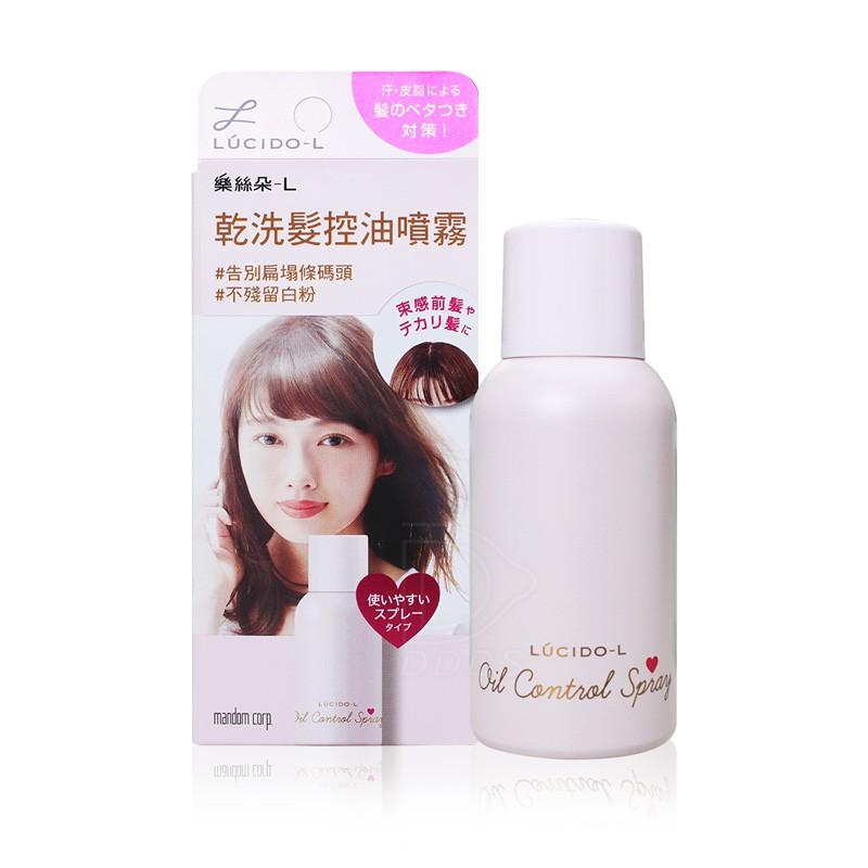 LUCIDO-L 樂絲朵-L 乾洗髮控油噴霧108ml 皂香