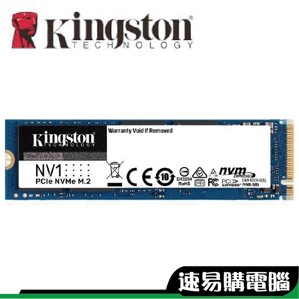 Kingston金士頓 NV1 500GB 1TB 2TB M.2 PCIE 2280 SSD固態硬碟