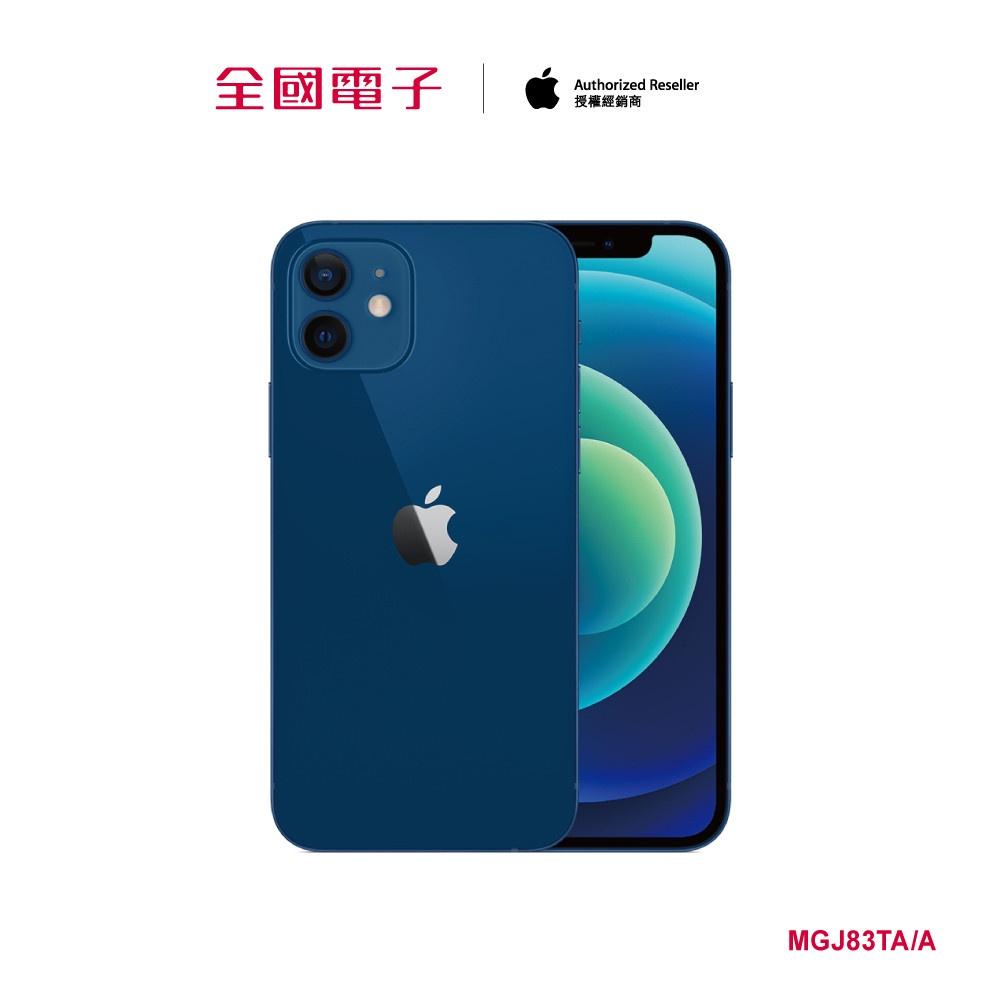 IPHONE 12藍64G  MGJ83TA/A 【全國電子】