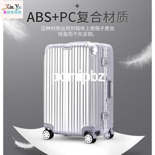 【現貨免運】免運 高級防刮拉絲款H10 20寸/ 29吋 行李箱  鋁框旅行箱 登機箱 拉鏈 加固鋁合金 韓版 出國專用 新北市