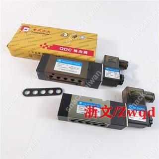 特惠☆電磁閥方大Q25DC-10 Q25DC-8 Q25DC-15 DZT-022電控換向閥-煙雨 桃園市