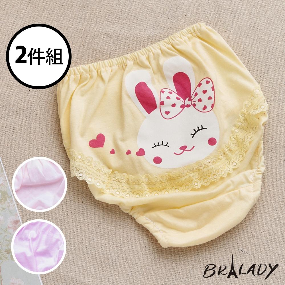 【波蕾妮】淘氣小兔子 台灣製棉質女童內褲 2件組【M7328褲】童褲 三角褲 兒童內褲 女孩內褲 大童