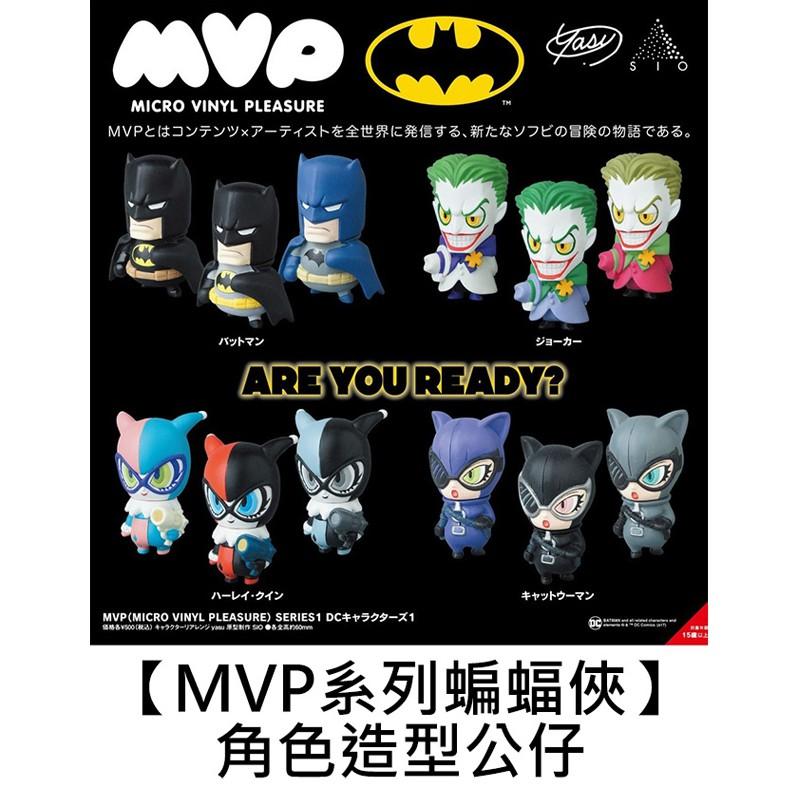 【盒玩】盒裝12款 MVP 蝙蝠俠 造型公仔 盒玩 擺飾 小丑女 小丑 貓女 DC漫畫
