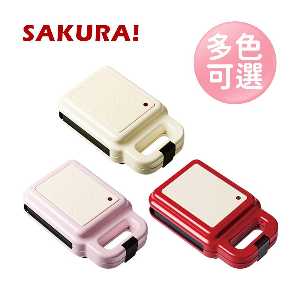 日本Sakura 三色輕食華夫鬆餅三明治機 (可替換烤盤/附烤盤) 鬆餅機 熱壓三明治 防疫早餐