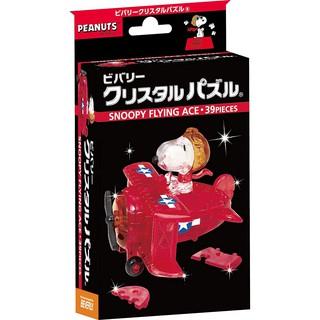 BEVERLY 3D 水晶 立體拼圖 史努比 小狗 飛機 透明 拼圖 積木 正品 日本 台北市
