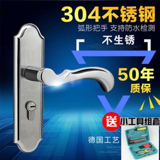 熱銷款 304不銹鋼室內實木門鎖通用型臥室靜音門鎖房門內門執手鎖壓把鎖