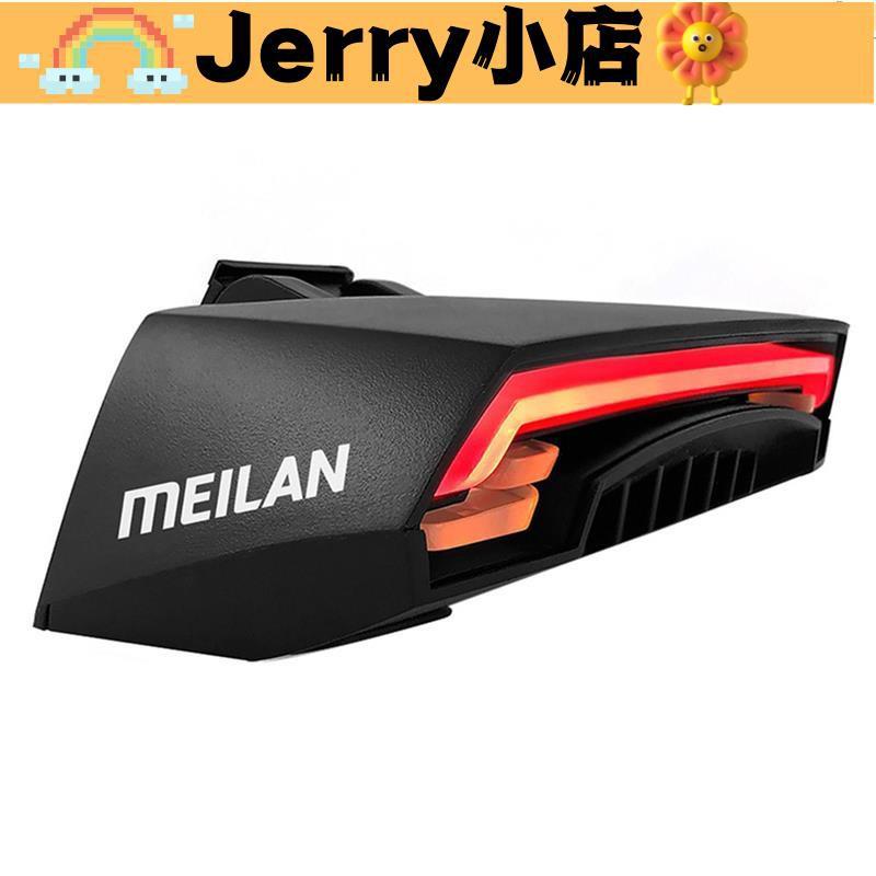 【現貨】Meilan X5自行車搖控轉向激光尾燈黑色Jerry的小店Jerry的小店