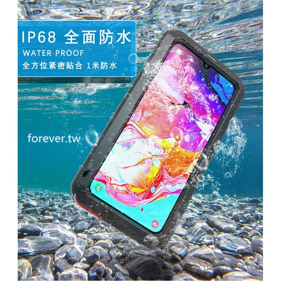 三防殼 適用於Sony Xperia 1 II金屬殼  Xperia 10 II防水 防摔 防塵保護殼【大美】