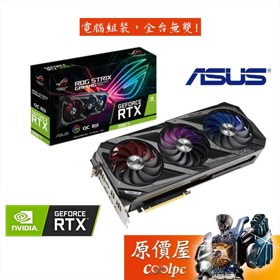 ASUS華碩 ROG-STRIX-RTX3060Ti-O8G-GAMING 31.9CM/3060 Ti/顯示卡/原價屋