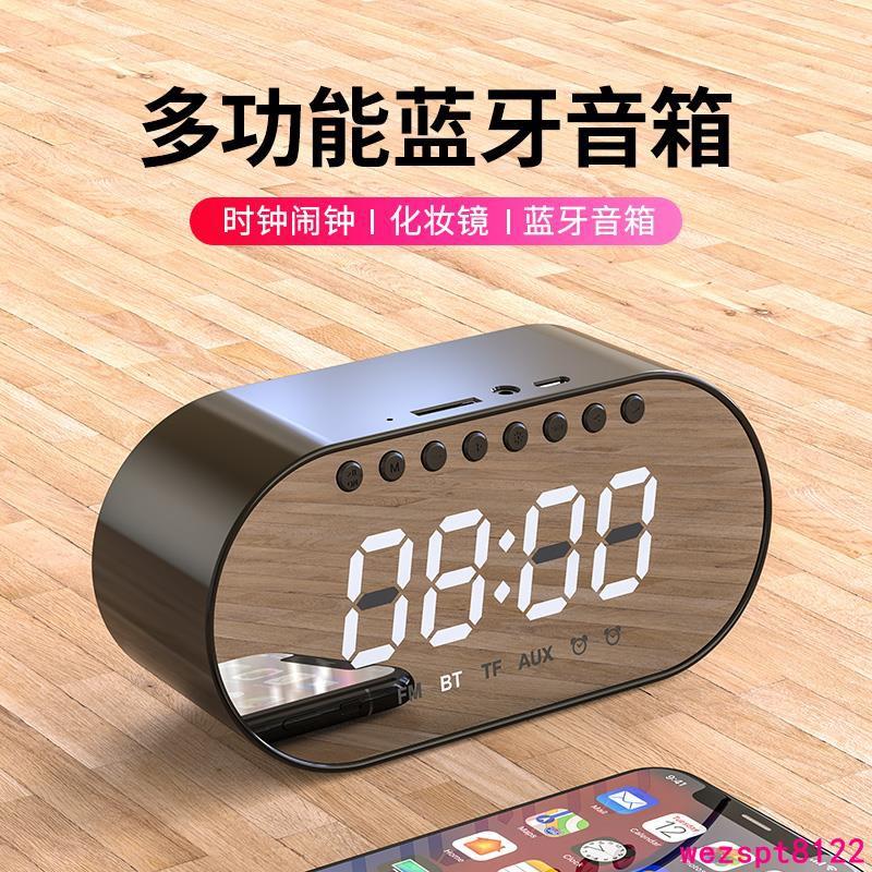 現貨Hwawei/華為鏡面無線藍牙音箱時間鬧鐘定時重低音便捷迷你手機電腦車載家用戶外低音炮3D環繞大音量小型音響