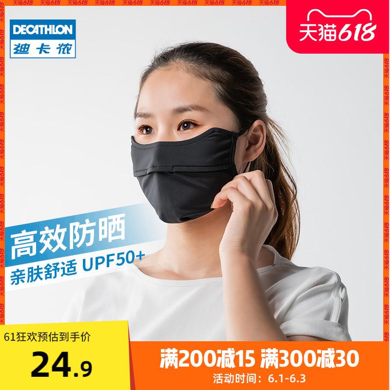 迪卡儂防曬口罩夏季透氣全黑色防紫外線遮陽非一次性面罩OVBIC免運