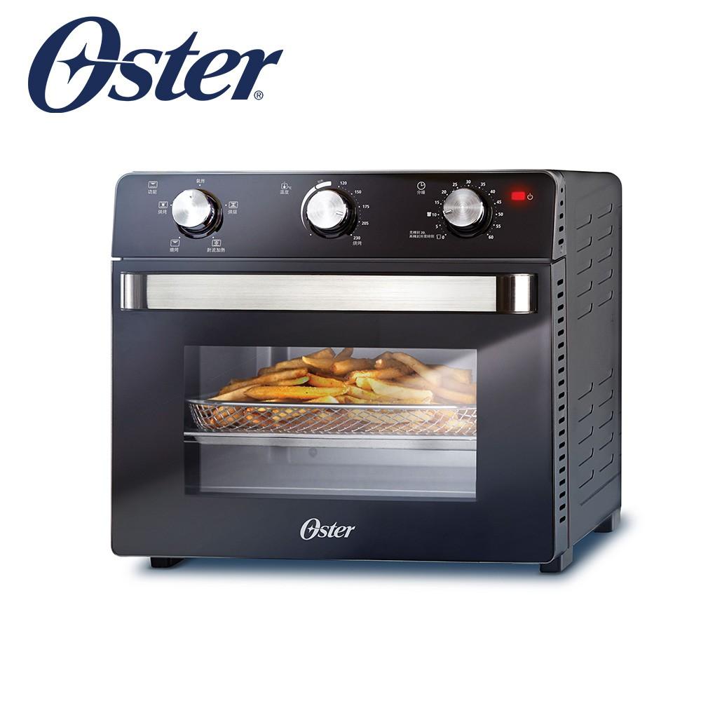 美國OSTER-22L油切氣炸烤箱TSSTTVMAF1(領券折300)