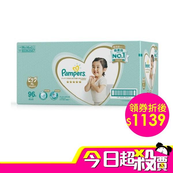 幫寶適 一級幫 紙尿褲/尿布 XL96片_日本原裝 箱購