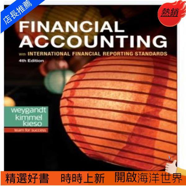 英文書籍 FINANCIAL ACCOUNTING WITH IFRS,4TH EDITIO課本+答案
