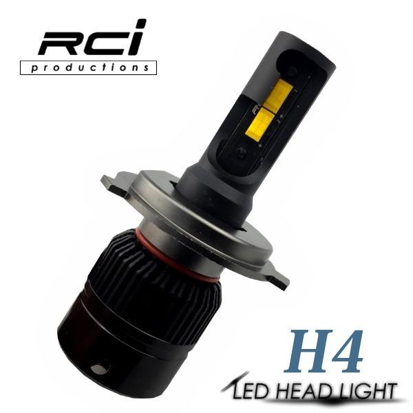 汽機車 LED大燈 三色可挑選 H4 LED燈泡 新型晶片 40W LED 遠近切換 一年保固