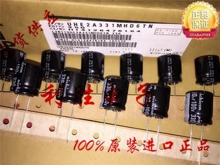 8916>日本 NICHICON 尼吉康 電解電容 330UF 100V 18*20 HE(2個)