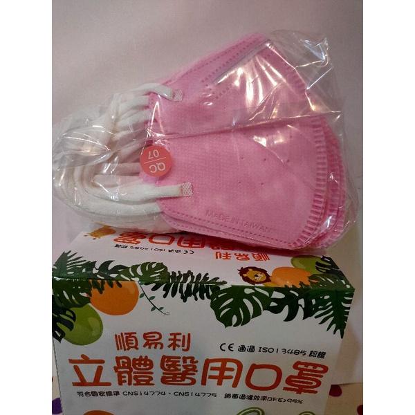 順易利立體幼童鬆緊帶4層醫用口罩(快速出貨)