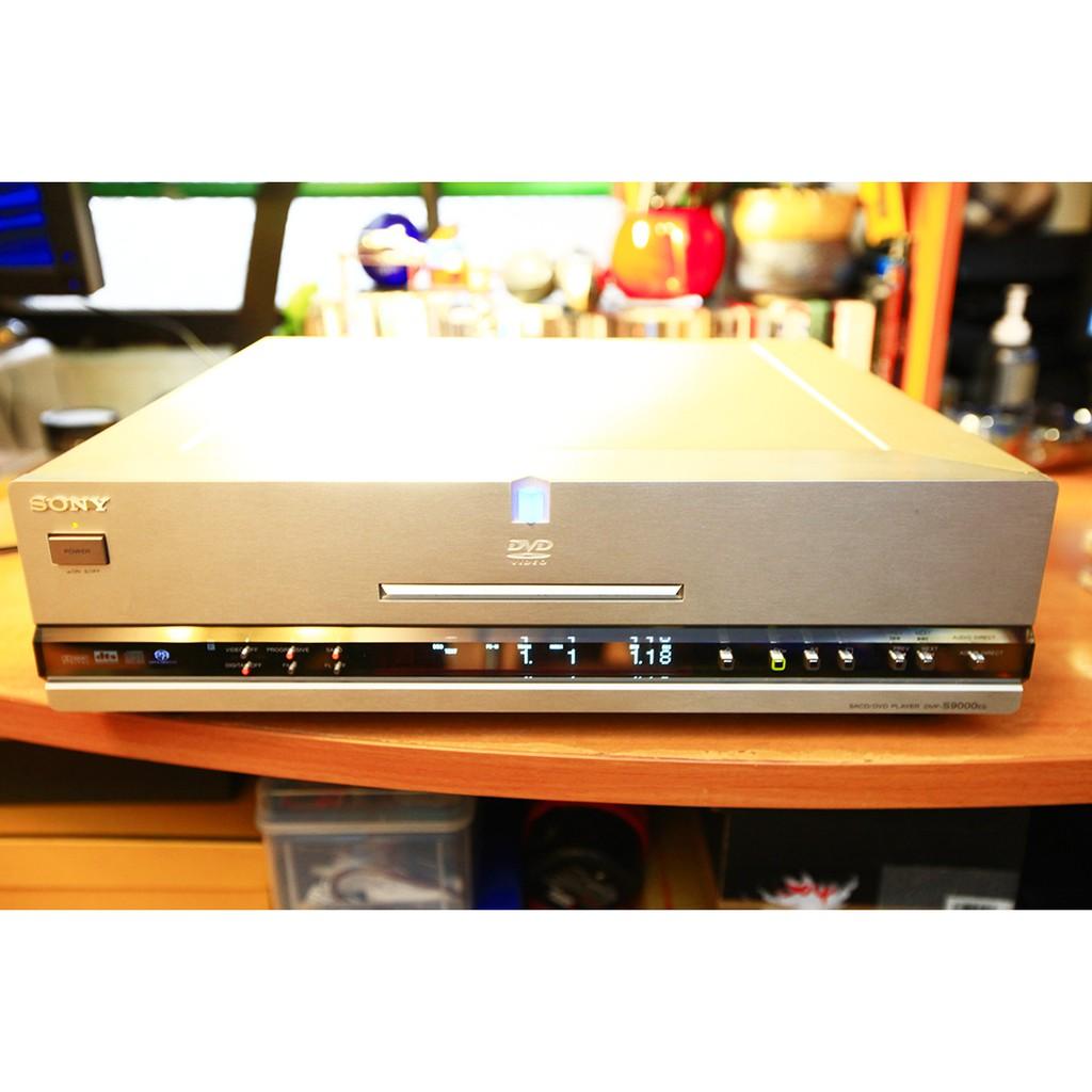 SONY DVP-S9000ES SACD/CD/DVD 播放機player 重量級高階日本製 經典銘機
