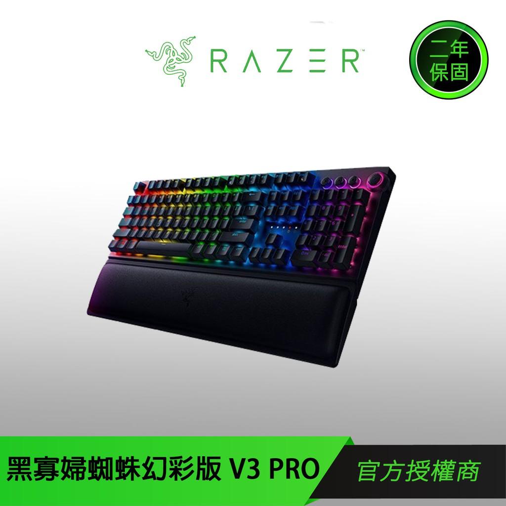 【RAZER 雷蛇】BLACKWIDOW V3 PRO 黑寡婦蜘幻彩版V3 Pro 電競鍵盤 【登錄就送!!】