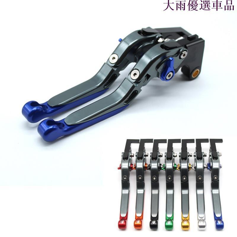 2020 2021 小阿魯 GSXR150 GSXS125 GSXS150 離合器拉桿 煞車拉桿 延長折疊大雨優選車品