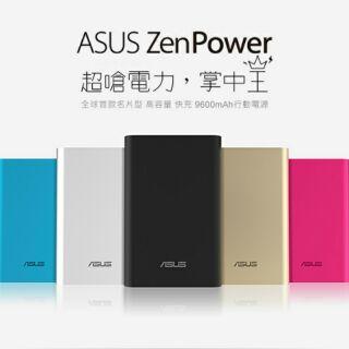 現貨Asus華碩行動電源10050 zenpower pro PD3.0/ 10050C/ pocket/ slim,移動電源 高雄市