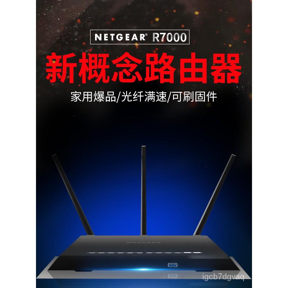 網路 梅林 路由器    【梅林加持】美國網件netgear路由器r7000p千兆端口家用r7000升級wfi無線4G5