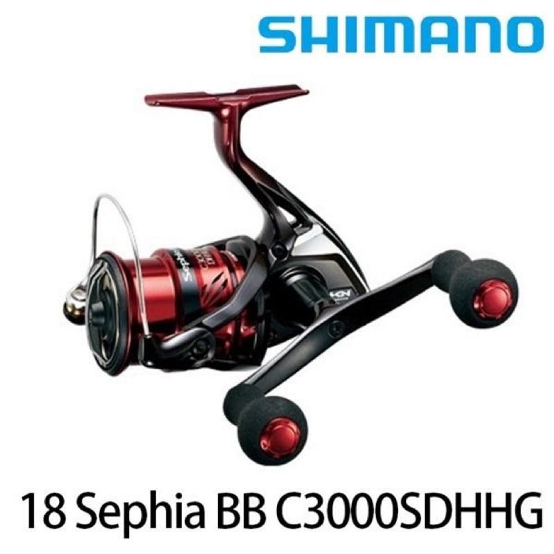 shimano sephia BB C3000SDHHG 新款軟絲捲線器