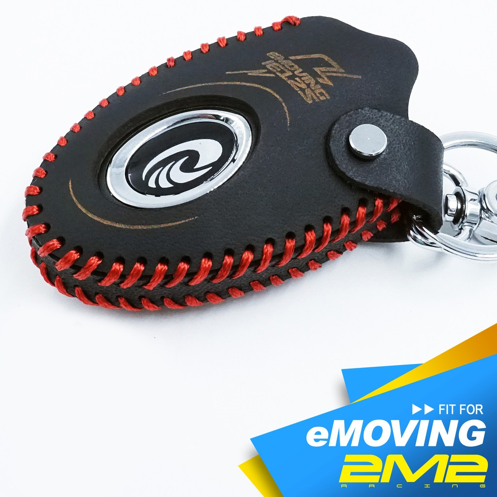 【2M2】新發售 emoving iE125 中華電動二輪車 電動機車 鑰匙皮套 鑰匙圈 感應 鑰匙包 保護套 免鑰匙包