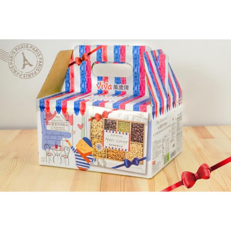 (現貨)萬歲牌堅果日記/減糖日記/午後的堅果/堅果之旅禮盒組(超取限2盒)