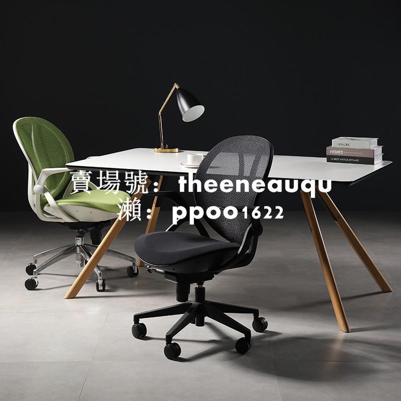 《梨泰院小店》簡約旋轉升降電腦椅家用帶輪辦公椅書房寫字椅學生椅子個性游戲椅特價