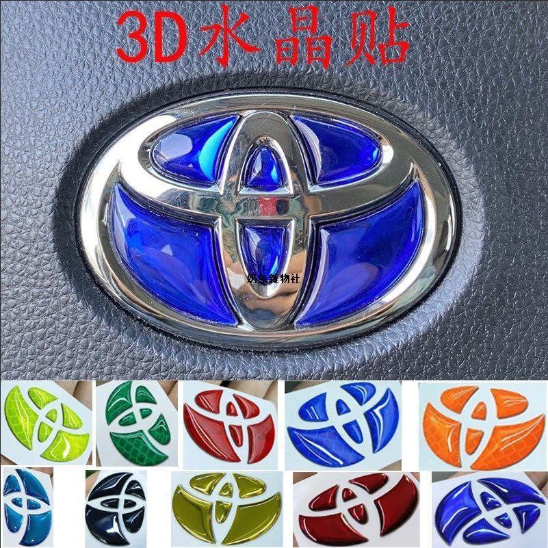 現貨TOYOTA豐田Altis RAV4 Camry Yaris VIOS C-HR 車標 標誌 車貼 車標改裝水晶滴膠