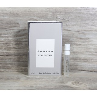 Carven L'Eau Intense 極致 男性淡香水 1.2mL 全新 可噴式 試管香水