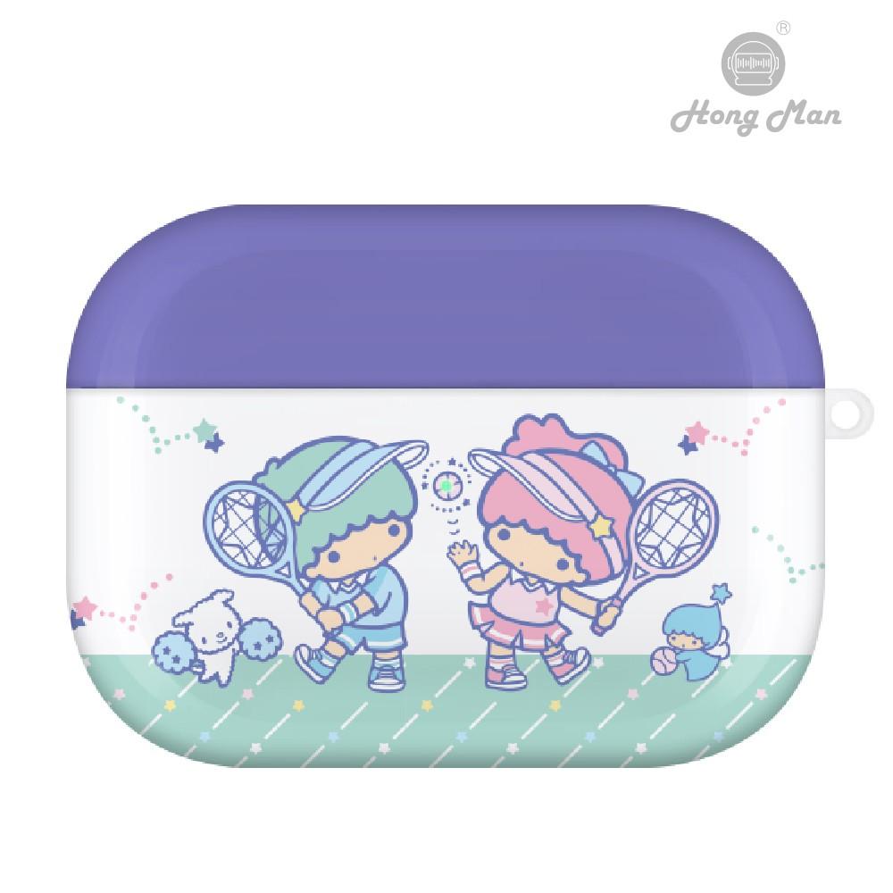 【Sanrio三麗鷗】正版授權 雙子星 Airpods Pro 耳機保護套  藍芽耳機 保護殼 防摔 康文hongman