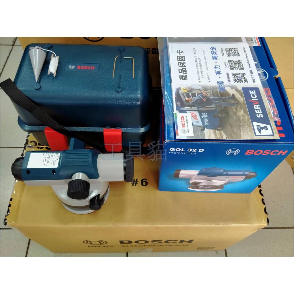 [工具喵]Bosch GOL 32 D光學水準儀
