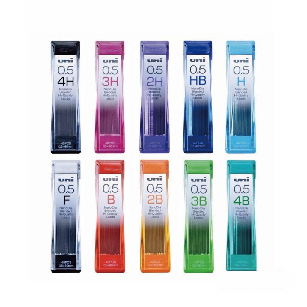 【駿隴】Uni 三菱 0.5-202ND Nano Dia 最強 自動鉛筆芯 0.5mm 現貨 B/2B