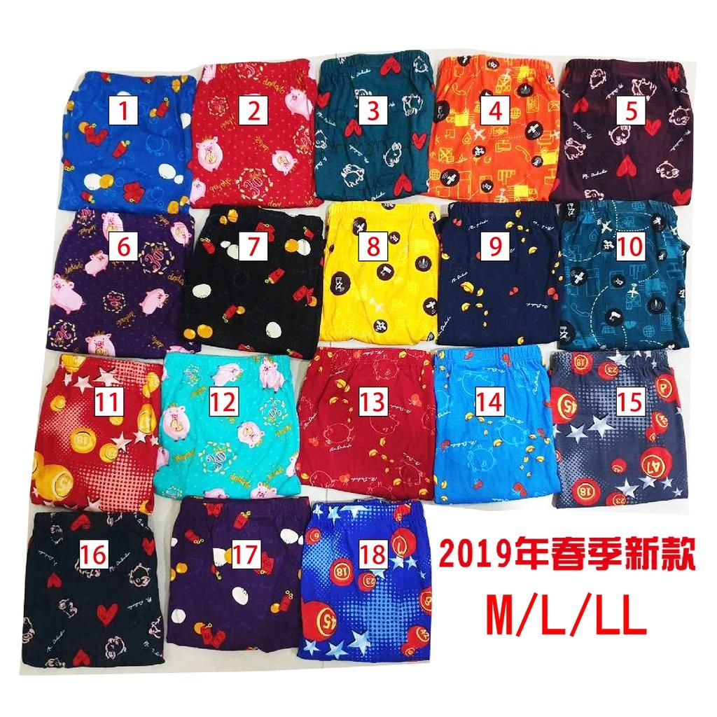 2019春季新款 華歌爾男士品牌Mr.DADADO 男生內褲/男士印花內褲/四角褲 M L LL 3L